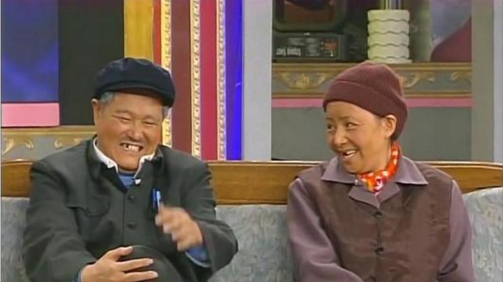 赵本山,宋丹丹小品《昨天今天明天》