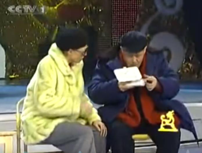 赵本山,宋丹丹小品《说事儿》